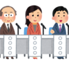 【社説比較】自民党総裁選討論会