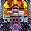 サミー「S 猛獣王 王者の咆哮」の筐体&PV&ウェブサイト&情報