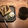 【不動産投資】築古木造アパート(6号物件)の契約が終わりました!!