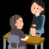 大阪府が事業者に対し、4月以降に失業した府民を正社員として採用した場合、25万円を支給。