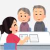 一般企業から介護職へ転職を考えてる方【一般企業と介護職】12の違い