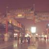 【北京ひとり旅】Leo Hostelに泊まって前門を攻略しよう!