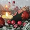 神聖であること クリスマスの由来とともに