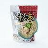 北海道のラーメンの歴史とは? 北海道ラーメンの名店を手軽に自宅で味わってみて!