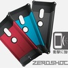 Xperia XZ2/XZ2 Premium/XZ2 Compactにおすすめのスマホケース10選