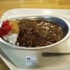 【役所メシ】帯広市役所食堂 帯広スカイレストランでカツカレー