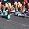 ナイキ(Nike)の厚底ランニングシューズの使用が認められました🏃