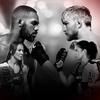 【UFC 232】ジョーンズVSグスタフソンなど|12月30日開催 対戦カードや中継情報など(えっ、直前に会場変更?)