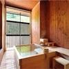 松之山温泉で露天風呂付きの客室のある温泉宿3選!〜新潟を楽しむブログ〜