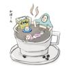 自家焙煎から始まった世にも恐ろしいコーヒー沼の話