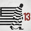 Netflixドキュメンタリー「13th -憲法修正第13条-(2016)」雑感