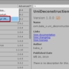 【Unity】Unity 2019.3b 新機能 - Git からパッケージを追加する