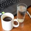 勉強する時にはこまめに水分補給を行うことで集中力がアップする