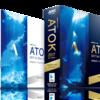 Mac使いなのに敢えて…「ATOK 2017 for Mac [ベーシック]」を予約しました