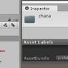 【Unity】AssetBundleからアセットを取得する4つの方法