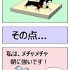 山口暁子日本画展、五日目です!