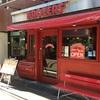【食べログ百名店】ブラザーズ(BROZER'S)人形町店。食べログハンバーガー部門全国1位のお店です!イチオシはロットバーガーです(クレジットカード可)
