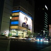 銀座→有楽町→丸の内、夜散歩★