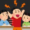 【行動障害の理解】介護職員初任者研修 一緒に勉強しよう!