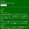 11/3(日)、4(月・祝)「台風19号による災害ボランティア」参加者募集のお知らせ
