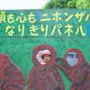 智光山公園こども動物園でまったりお散歩♪