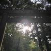 平成晦日と令和新年〜神宮リレー〜