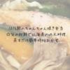 10/5鮭のちゃんちゃん焼き弁当☆旬の秋鮭で北海道の地元料理、蒸すだけ簡単時短おかず