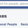 Facebookはどうして「疲れる」のか?