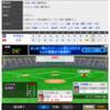 2019-05-15 カープ第40戦(マツダスタジアム)◯9X対7 ヤクルト(21勝18敗1分)これぞ四番。誠也の神がかり的な活躍でサヨナラ勝ち。