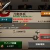 【最新2017年】訓練する時に部隊数を指定する方法!コピペ用の指数表記あり!GAME OF WAR ゲームオブウォー