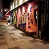 札幌市 立ちっぱ酒 せいすスタンド / 激混みの店