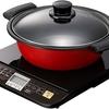 安全に家族団らんで鍋が楽しめる パナソニック IHクッキングヒーター  KZ-PG33-K