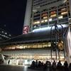 岡村靖幸2019FALLツアー「やばいよ!この気持ち。」@中野サンプラザ に行ってきました! 感想(その1)