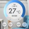 ここリモの室温を表示は、まだ、正確ではない。かなり高く表示される。 #ここリモモニタープログラム