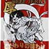 ヤガイ Nippon Quality 極厚ビーフジャーキー 100g【テングと交互にリピートしてます。ただ成城石井のビーフジャーキーあれはダメだ】