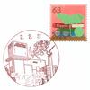 【風景印】イオンモール三川内郵便局(2020.2.22押印)