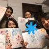 カラフルノートグループコンサルティング講座 神戸開催♪