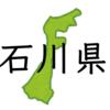 安い薬局ランキング【石川】地図に基本料をプロットしてみました(2018年)