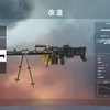 【BF1】従軍星章への道〜MG15 n.A.(軽量)援護兵編〜【武器解説】