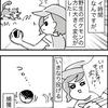 【漫画】アラサーだけどポケモン最新作「レッツゴー!イーブイ」を買った