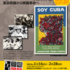 2016/02/21 part1 東京国立近代美術館 フィルムセンター