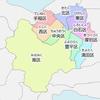 【クイズのおとも】2020年 政令指定都市20市の区一覧、地図、データをまとめてみた 最も多い市や最も多い区の名前は?