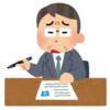 親子留学モントリオール編(4-4)~留学エージェントに申込完了!~