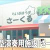 ガルパ☆ピコ 7話「この会議意味あったのか」感想