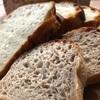 ●フワフワとうる艶の食パン