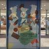 【1年限定】渋谷ヒカリエで見つけた!おやじ女子に贈りたい珍味・おつまみギフト専門店