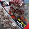 【新潟】蟹味噌こんなにぎっしりで1,100円!?『新潟かにみそ(瓶詰)』