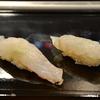 豊洲の「寿司大」でお好み14。