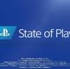 「State of Play 2019/12/10」が公開!『バイオハザード RE:3』の発表や『ゴーストオブツシマ』のチラ見せなど!