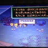 プレイ日記第4回~ゾンビ狩り~